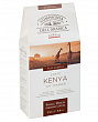 Кофе молотый Compagnia Dell` Arabica Kenya AA Washed